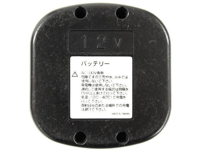 [ICD-130]MEISTER KOBO インパクトドライバー ICD-130K、ICD-130T 他バッテリーセル交換[4]