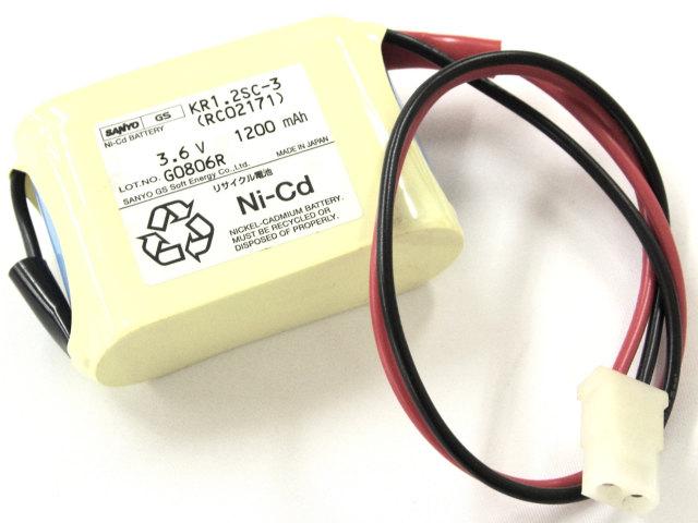 【アイテムキューブ】その他 | [KR1.2SC-3、RC02171]電波時計・ソーラー時計用バッテリーセル交換