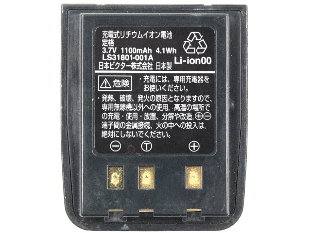 [LS31801-001A]Victor(日本ビクター株式会社)PORTABLE TRANSCEIVERバッテリーセル交換[4]