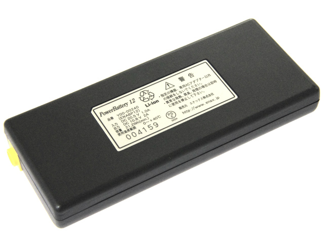 [Y00-00240、ENABP12]ENAX PowerBattery 12 バッテリーセル交換