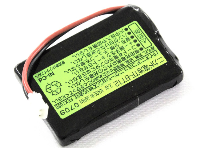 NiCd Rechargeable Batteries  eBay
