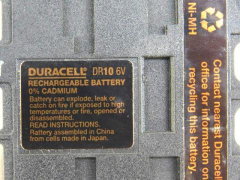 [DR10]DURACELL バッテリーセル交換[3]