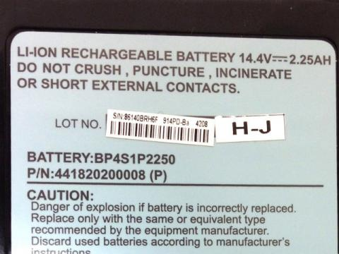 [BATTERY:BP4S1P2250、P/N:441820200008(P)]SOTEC R501A5、R504A6 他バッテリーセル交換[3]