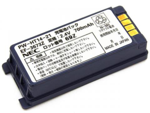 [PW-HT14-21、EF-3673Z]ハンディターミナル PW-HT11-32他バッテリーセル交換