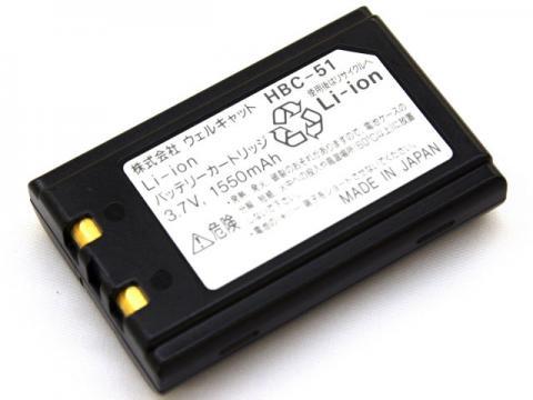 「バッテリーリフレッシュ・セル交換の専門店」の注目アイテム-2:[HBC-51]ウェルキャット(Welcat)バッテリーセル交換