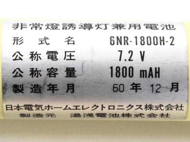 6NR-1800H-2、6NR-1800H-2S]NEC ...
