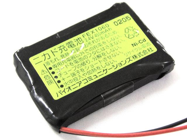 24V NiCd  NiMh Akkupacks  Batteriepacks für Notlicht